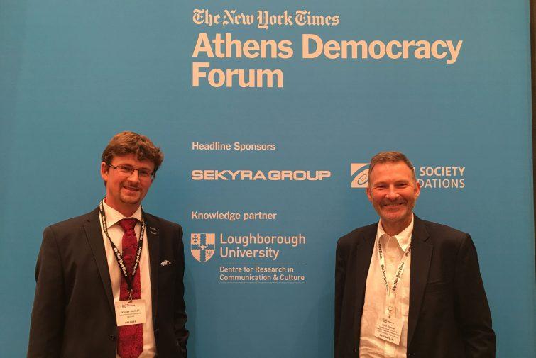 Athens CEE Symposium