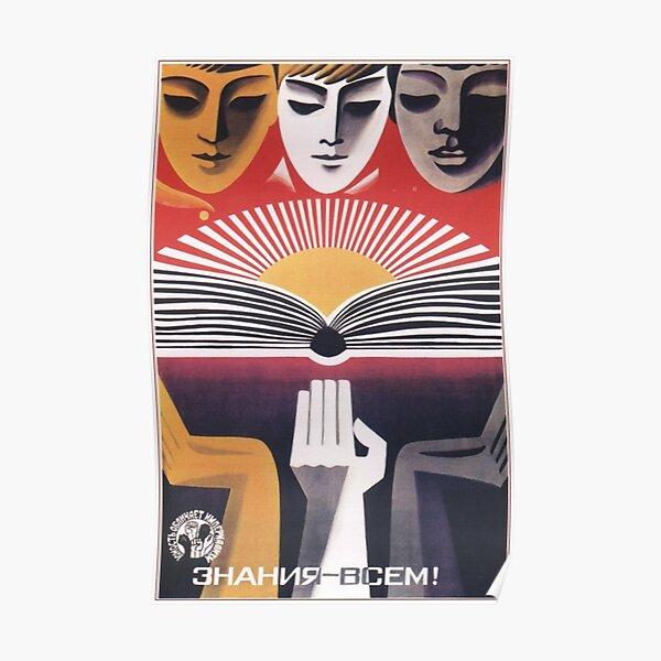 Knowledge To Everyone Soviet Union poster (c.1970s)